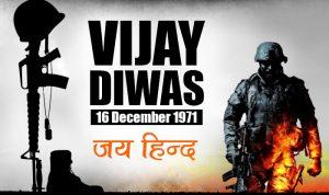 vijay-divs-16-december-1971